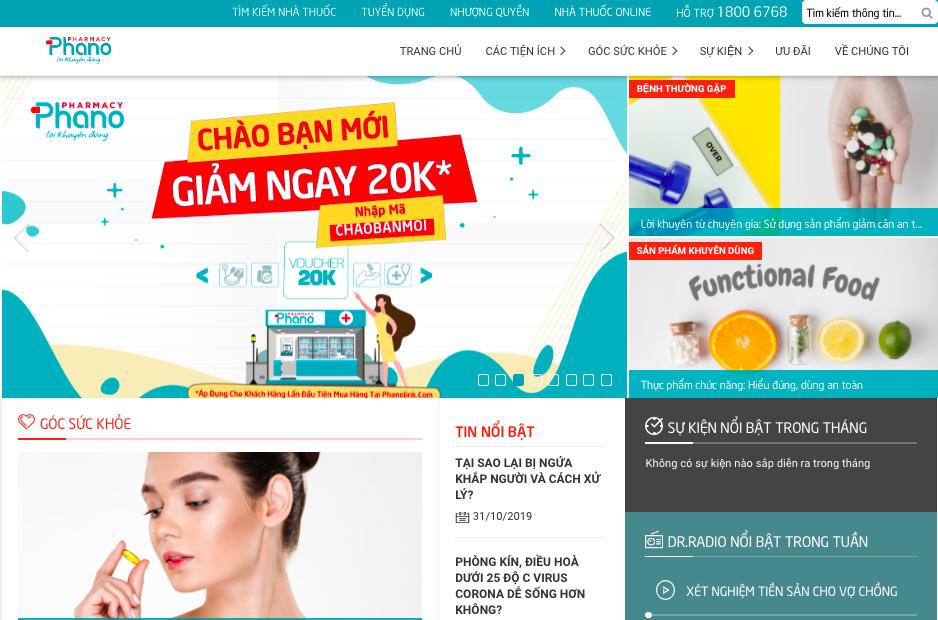 Phano website
